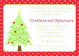 Funny Christmas Party Invitations And Hilarious Party Invitation