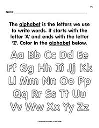 Sing Spell Read And Write Alphabet Chart Sing And Spell
