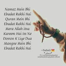 Masha Allah Aaa Muslimah Inspo Beautiful Islamic Quotes