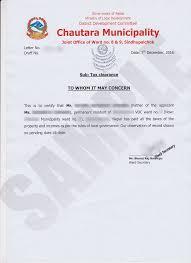 Tax Clearance Certificate Kiec