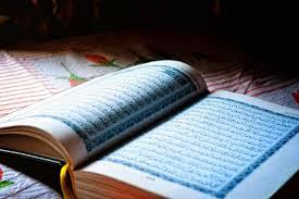 Roja Chart 2018 Ramadan 2020 When Does Ramadan Begin And End The Old