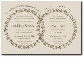 wedding invitation format online tags wedding invitation format Jewish Wedding Invitations Chicago large size of designs jewish wedding invitations sophisticated jewish wedding invitations wording with olive quote Jewish Wedding Invitation Template