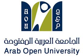رسوم الجامعة العربية المفتوحة - البوابة