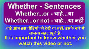 whether sentences exle in english