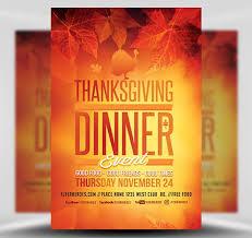 Event Flyers Free Dinner Flyer Template Newswow Info