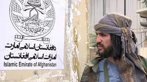 """الموعد النهائي هو خط أحمر"""": طالبان ضد تمديد مهمة الاخلاء - الأخبار  والعناوين الرئيسية ومقاطع الفيديو"""