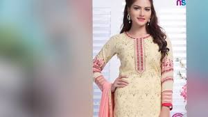 Best Designer Suits In Chandigarh Buy Designer Salwar Suits In Chandigarh