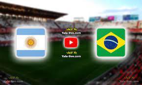 بث مباشر مباراة البرازيل والأرجنتين نهائي كوبا أمريكا - Yalla Live