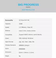 Thẻ nhớ SDHC wifi 32GB