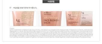 kwailnara no makeup face blemish balm spf30 pa 50ml in bulk asianbeautywhole