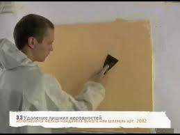 <b>Vincent</b> Decor <b>Decorum</b> Stucco multieffet Venice - YouTube