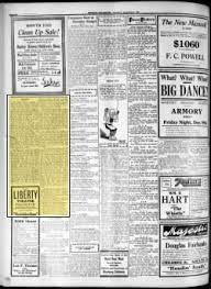 Jane Mari Morton - Newspapers.com