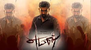 yemen review about movie vijay antony yemen review about movie vijay antony