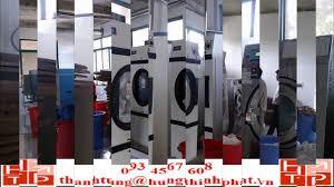 Máy giặt công nghiệp HE 60 và máy sấy công nghiệp DE 75 Image - Thái Lan -  YouTube