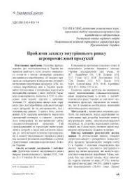 Дипломные работы из Агротехника Агрономия docsity Банк Рефератов hhhh jjj ппппп ррроорро