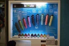 Umbrella Vending Machine Uk Inspiration Umbrella Vending Machine THE WAHBIANG BLOG