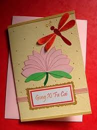 Chart Paper Greeting Card Greeting Card Making Ideas Decoration Ideas