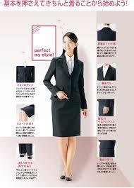 クリックすると新しいウィンドウで開きます Skirt Suit2019