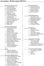 hospitality skills resume sample resume hospitality skills list hospitality  job skills for resume