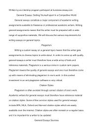 sample biography essay okl mindsprout co sample biography essay