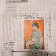 三条 新聞