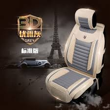 nissan sunshine fabric four seasons all inclusive seat cover special car seat cover