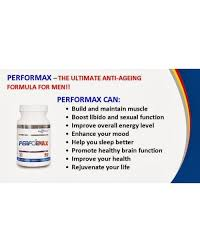 performax. royale wellness performax