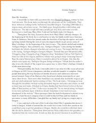 writing scholarship essays mbta online 6 writing scholarship essays