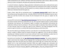 college essay example college essay example samples in word uc college essay examples