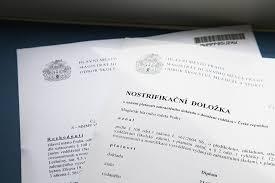 С сентября для поступления вероятно не будет нужна  Нострификация аттестата в Чехии