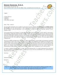 Sample Art Teacher Cover Letter Art School Pinterest Sample