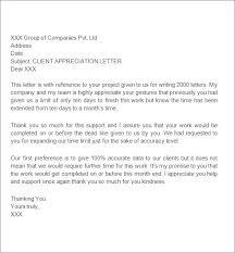 Employee Performance Letter Sample Appreciation Letter For Employee Good Performance Sample