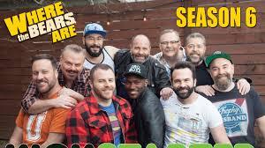 Gay bear tracs dvd