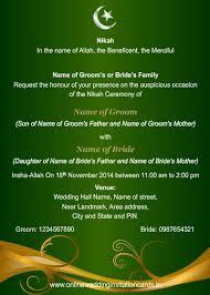 quran wedding invitation wording ~ matik for Muslim Wedding Invitation Wording Template muslim marriage card ➤ quran wedding invitation wording Muslim Wedding Invitation Text