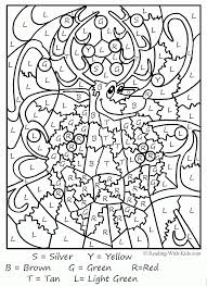 Christmas Coloring Pages To Print Offllll L