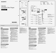 sony cdx m10 wiring diagram wiring diagram sony xplod 50wx4 wiring diagram wiring diagram librarysony cdx m600 wiring harness diagram fe wiring diagrams