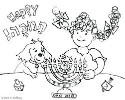 Alef Bet Coloring Pages Chataboxclub