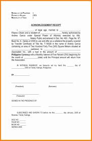 5 Acknowledgement Receipt Format Driver Resume