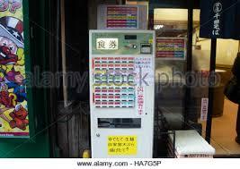 Ramen Noodle Vending Machine Interesting Vending Machine At Front Of Noodle Ramen Shop For People Buy Noodles