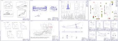 Дипломный проект Разработка стеблеподъемника для уборки полеглых  чертеж Дипломный проект