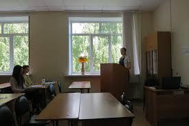 Пензенский государственный университет На кафедре Русский язык и методика преподавания русского языка состоялась защита магистерских диссертаций