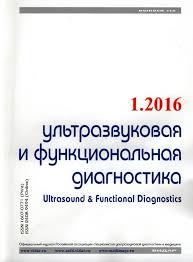 Журналы Журнал включен ВАК РФ в Перечень ведущих рецензируемых научных журналов и изданий в которых должны быть опубликованы основные научные результаты
