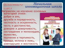 Доверия как основа консультироврния реферат wespawnforyou  доверия как основа консультироврния реферат 70 х годах