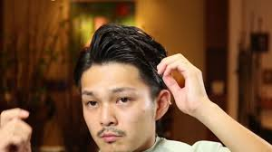 メンズ髪型超キレイなツーブロック七三分けの作り方gargoylle Ch 2
