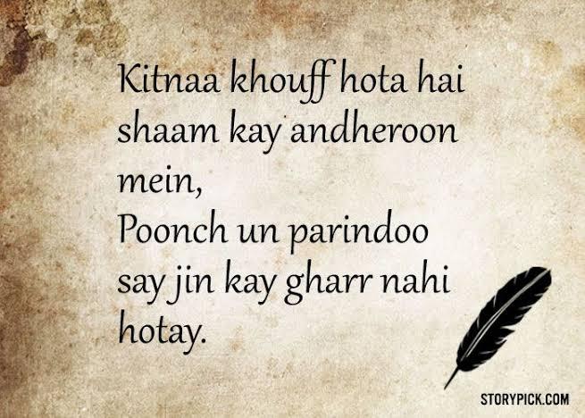 ghalib shayari on love in urdu