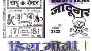 Hira Moti Satta Chart Hira Moti Jadugar Sadhu Shaitan Chart 4 11 2019