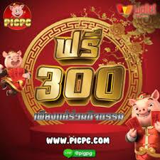PG SLOT สล็อตออนไลน์ สมัคร PGSLOT ฟรีเครดิต 100% PIGPG