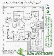 30 60 house floor plans fresh 30 60 house plan 26 best 2 k