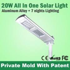 Solar Street Lights In Chennai Tamil Nadu India  IndiaMARTSolar Street Lights Price List