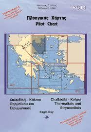Halkidiki Thermaikos And Strymonikos Gulf Pilot Chart Eagle Ray Pc14